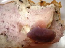 黒胡麻紫芋練乳クリチ断面アップ