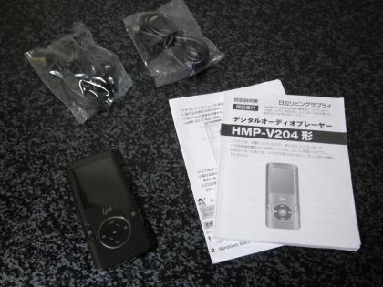 HMP-V204 付属品