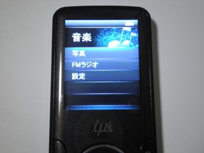 HMP-V204 画面2