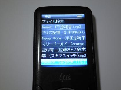HMP-V204 画面3