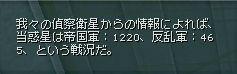 1220465.jpg
