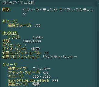 20060630c.jpg
