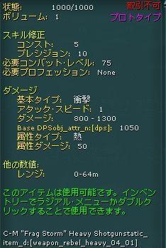 20060710a.jpg