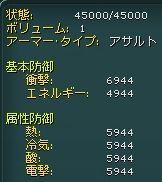 20060725a.jpg