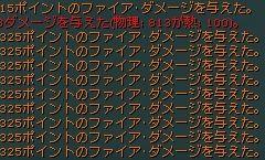 dot3.jpg