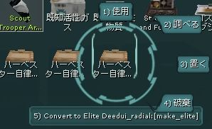 elitejiritsu1.jpg
