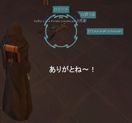 jinsu20060824.jpg