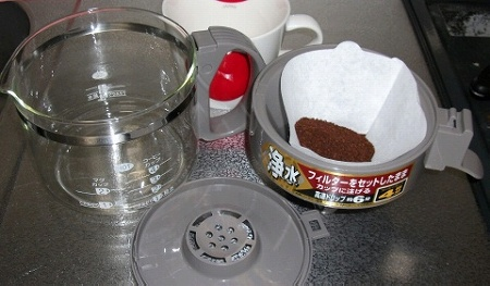 coffeemaker1202b.jpg