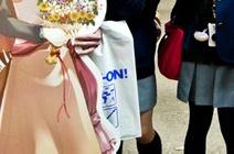 horo_honeymoon1201_10.jpg