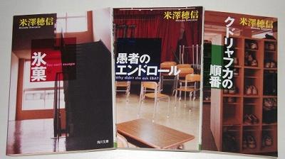 hyouka_gusha_kudo1201.jpg