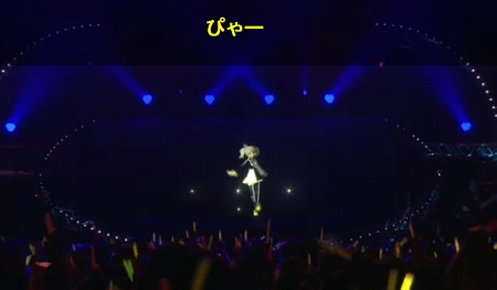miku_daikansha1203_0a.jpg