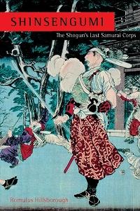 新撰組 [ペーパー版] - Shinsengumi (タトルクラシックス )