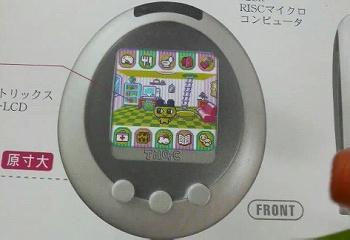 tamagotchi1202_02.jpg