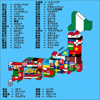 tokyo1201_08.jpg
