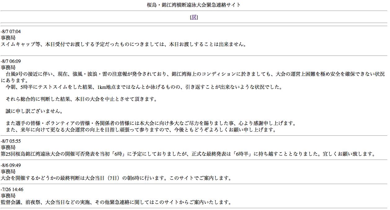 スクリーンショット(2011-08-07 7.12.24)