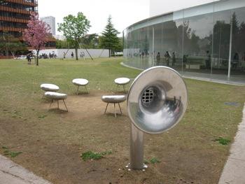 21世紀美術館ラッパ