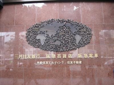 阪急四条河原町 世界地図