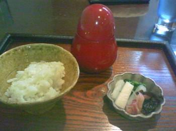 田むら6 ご飯