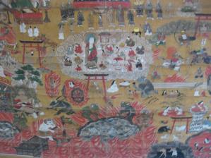 西福寺 地獄絵2