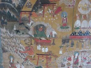 西福寺 地獄絵3