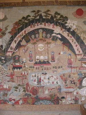 六道珍皇寺 十界図