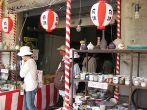 五条坂 陶器まつり 店
