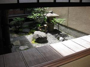 天ぷら えんどう庭