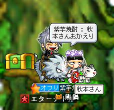 image003akimotokikan.png