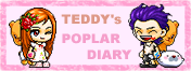 TEDDYバナー