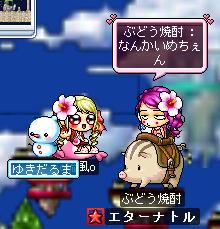 金髪琉風ちゃん