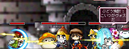 image019kinokoboss.png