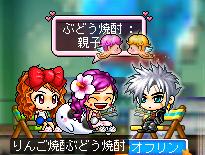 image022kazoku.png