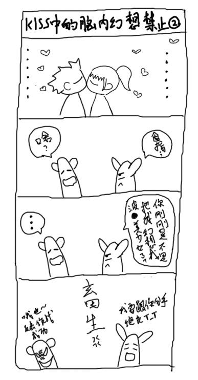 kiss02