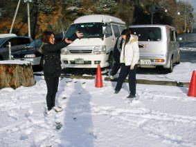 2008.01.04  _SANY0024