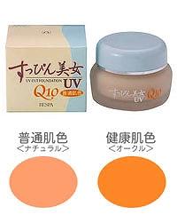 すっぴん美女UV-Q10