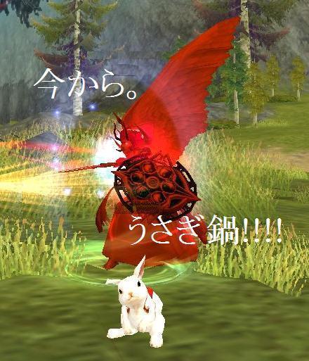 SRO[2008-02-09 23-55-17]_76