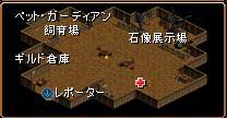 RedStone 11.04.09[04]