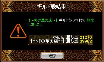 RedStone 11.04.10[08]
