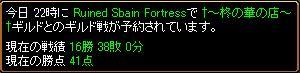 RedStone 11.04.10[00]