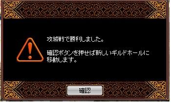 RedStone 11.04.16[02]
