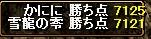 RedStone 11.04.17[02]