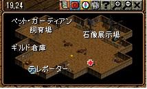 RedStone 11.04.23[07]