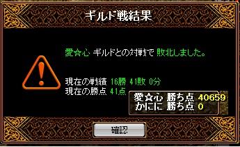 RedStone 11.04.24[05]