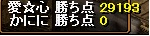 RedStone 11.04.24[03]