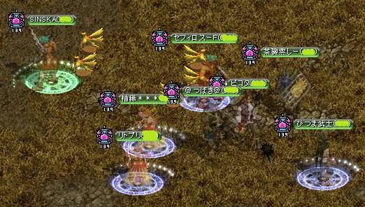 RedStone 11.04.24[02]