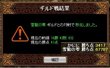 RedStone 11.04.27[03]