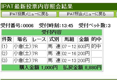 image0825.jpg