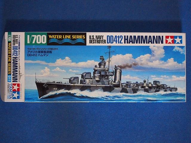 003_DD-412hamman1942_00.jpg