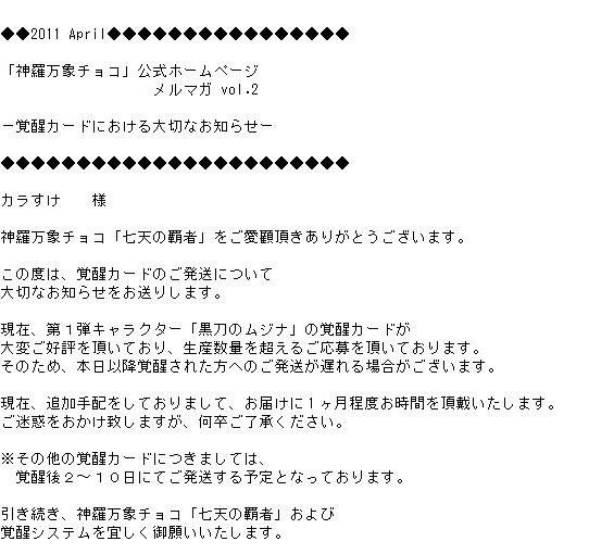 無題other20110429P1020406