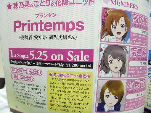 books20110410P1020315.jpg